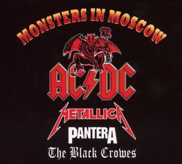 monsters of rock in moscow 1991 metallica acdc pantera la gran travesia radio free rock